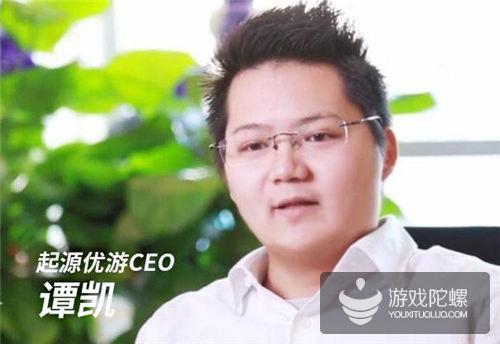 专访《王座守护者2》谭凯:创业维艰,他们是最难的创业者,也是最好的游戏人