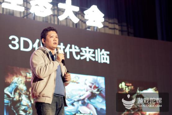 白鹭时代陈书艺:2017年H5游戏规模将达30~50亿