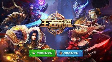 杭州电魂1150万元买下了这个《王者荣耀》概念股1%的股份