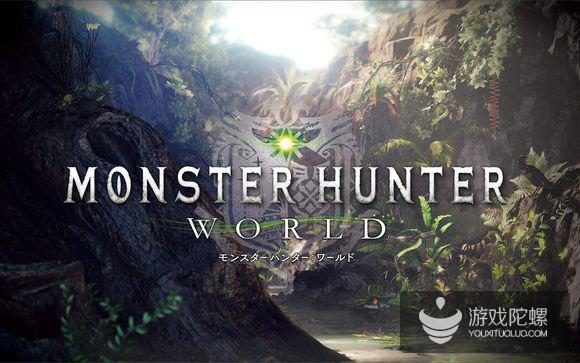 仅6个半月,《怪物猎人:世界》全平台出货量破1000万份