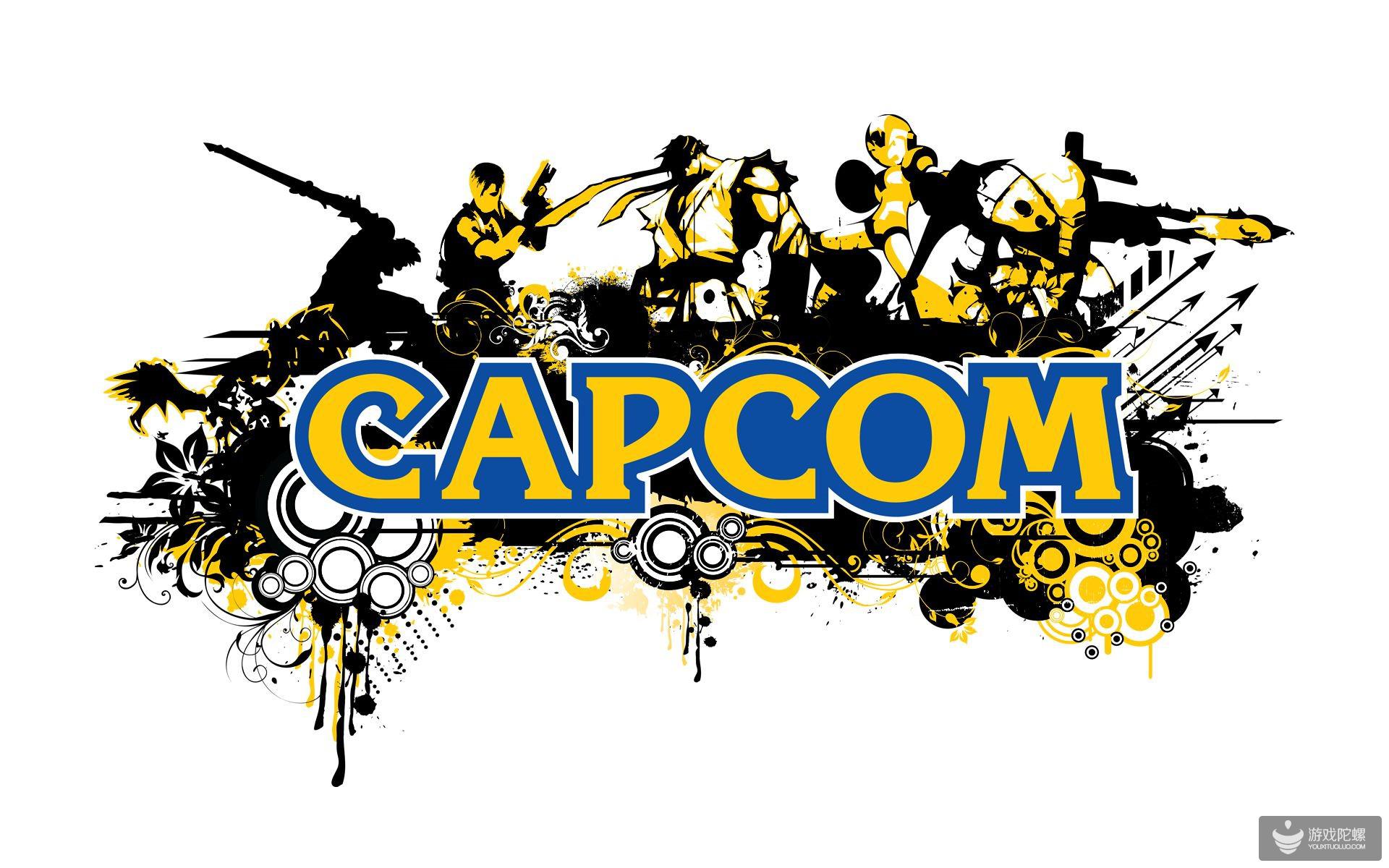 卡普空取消未公开的游戏开发 预计损失45亿日元