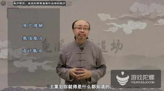 这里是你想当一名中国游戏策划需要知道的所有事情