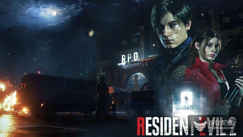 《生化危机2:重制版》游戏首周销量突破300万份