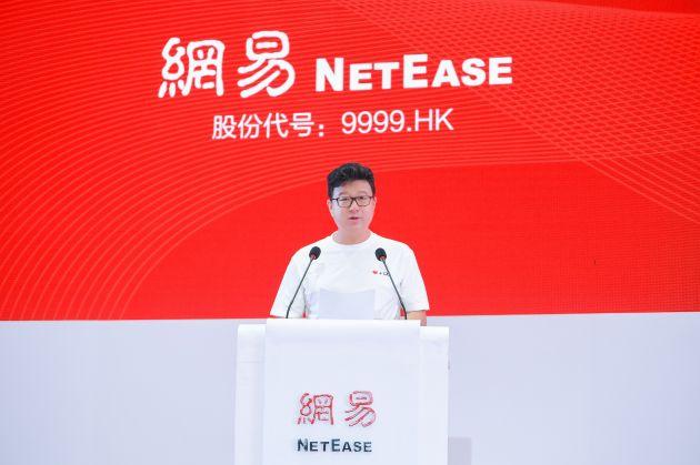网易今日港交所挂牌上市,丁磊称这是网易全新起点