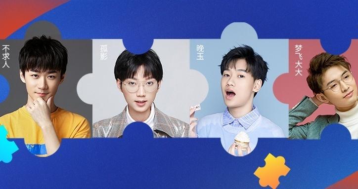 """众乐互娱CEO贺旸:""""泛游戏+""""时代,MCN 3.0需要""""破圈""""方法论"""