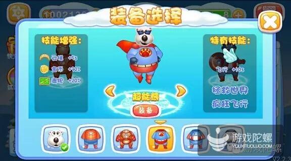 【GAME SHOW】370期:单机跑酷游戏《复仇英熊》寻独代、投资