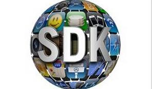 移动App经常使用的SDK汇总:20多个种类 涉及100多家国内外厂商