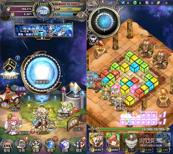 【GAME SHOW】446期:台湾RPG Puzzle手游《创世星魂》寻国内外发行