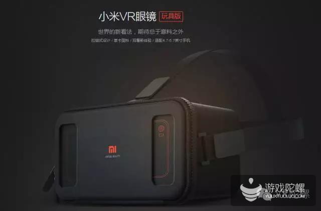"""小米为什么要做个VR""""玩具""""?这是一场有""""预谋""""的营销"""