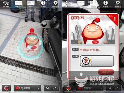 世界是韩国的 韩媒称《Pokemon Go》抄袭韩国手游