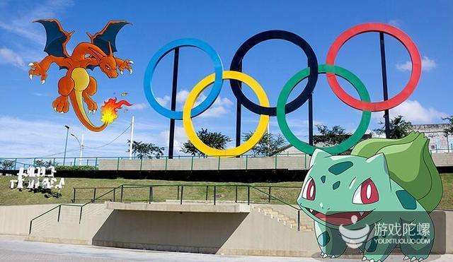 《Pokemon Go》巴西开服 看奥运不如出门抓精灵