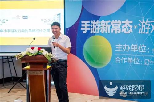 小沃科技李洪亮:手机厂商有硬核联盟,中小发行商是否也能深度联盟?