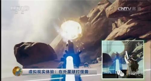 【央视节目】HTC汪丛青对话索尼添田武人:VR的未来在哪里?