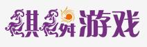 麒麟文化上半年收入为2444万、净亏损达1430.6万 下半年出手游《新成吉思汗3D》