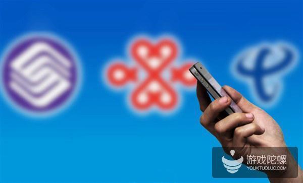 三大运营商开始靠流量赚钱 语音短信未来也将流量计费