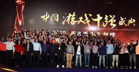 """2016年中国""""游戏十强""""评选今日启动"""
