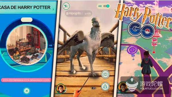 粉丝请愿开发《哈利波特GO》新进展  粉丝制作视频响应