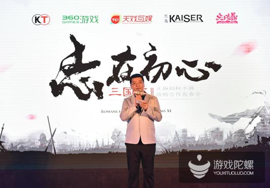 凯撒股份CEO吴裔敏:全产业链IP运营助力泛娱乐全面开花
