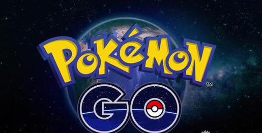 Vasona Networks:超33%的玩家每天都在玩《Pokemon GO》