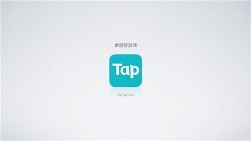 雷亚五周年庆典 3A级大作《聚爆》TapTap仅售1元