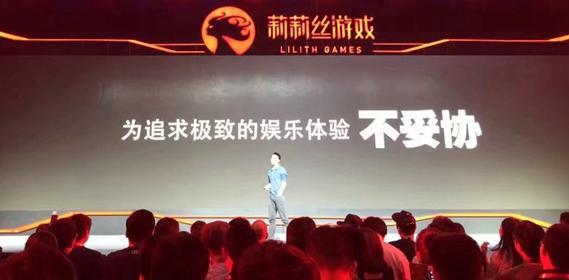 莉莉丝公布2款自研、4款代理产品:目标全球优秀游戏公司