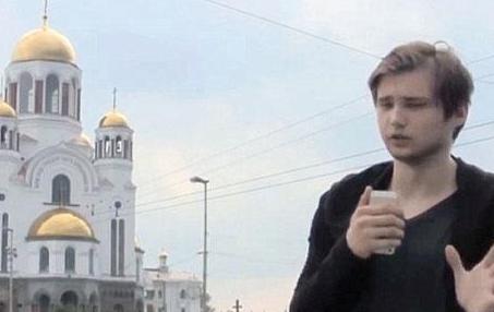 俄男子教堂玩游戏被捕 或面临3至5年监禁