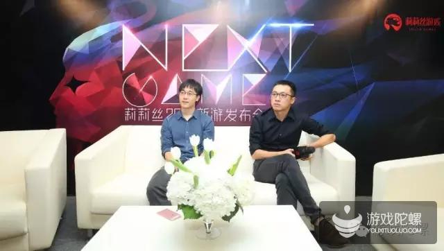 王信文(左)与张子龙(右)