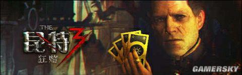 《巫师3:狂猎》到底是如何被称为《昆特牌3:狂赌》的?