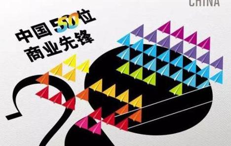 """蓝港互动CEO王峰当选《财富》""""中国50位商业先锋"""""""