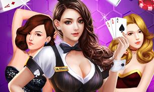 在中国有用户2.4亿的网络棋牌:游戏or赌博