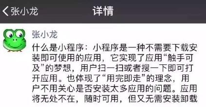 """9.22陀螺日报:西山居《剑侠世界》开局成功 腾讯一个""""小程序""""起波澜"""