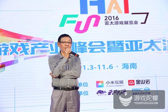 首届HaiFun2016海南亚太游戏展:搭建游戏行业交流新平台