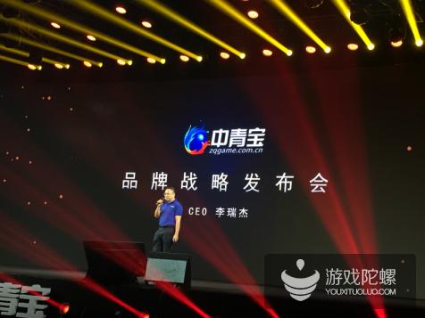 沉寂2年后爆发,中青宝计划年内发布7款手游产品