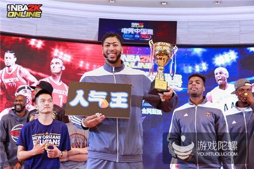 从《NBA2K Online》电竞中国赛看传统体育与网游电竞进一步融合