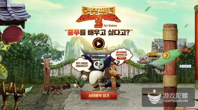 82万预约,网易想以这款游戏打破在韩国发行游戏的记录