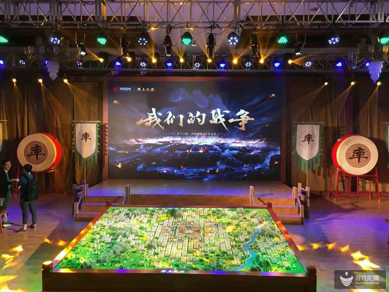 网易市场部总经理郑德伟:《率土之滨》的魅力被低估  要投1亿做营销