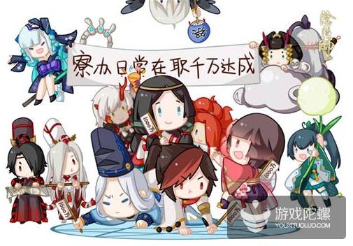 《阴阳师》DAU突破1000万 仍稳居iOS畅销榜第一