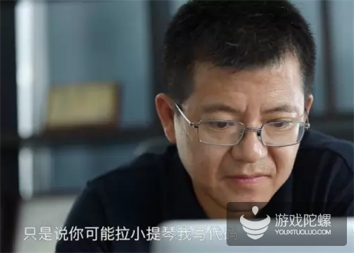 【跨界TALK】程序员的激情与梦想 LayaBox CEO谢成鸿