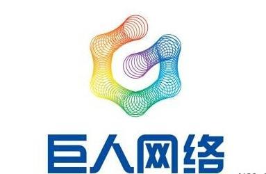巨人网络壳公司世纪游轮Q3营收6.19亿 同比增长28.64%