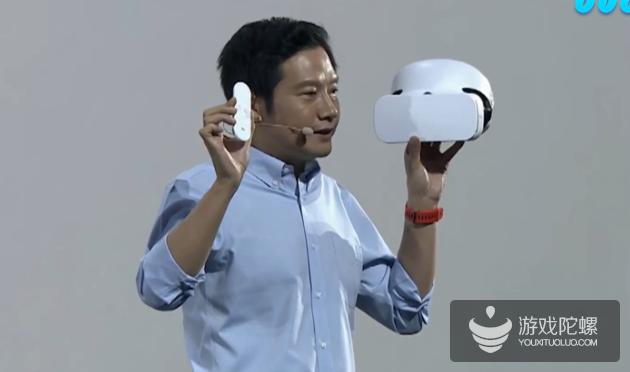 雷军今日发布小米VR眼镜正式版 售价199元11月初公测