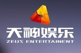 天神娱乐收购幻想悦游、合润传媒重大资产重组获得证监会无条件通过