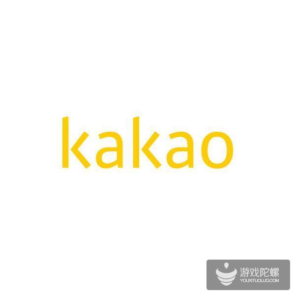 Kakao Q3手机业务较去年同期增长52.7%,达785亿韩元