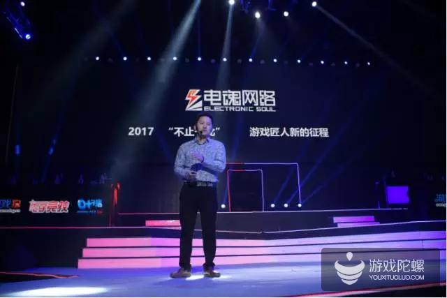 """游戏匠人新征程:六大新品发布 电魂""""不止于此"""""""