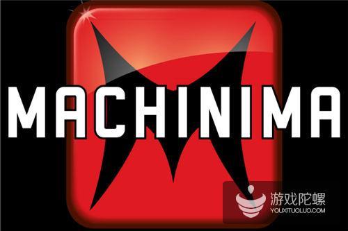 华纳兄弟将收购游戏视频网络Machinima,后者去年收入2500万美元