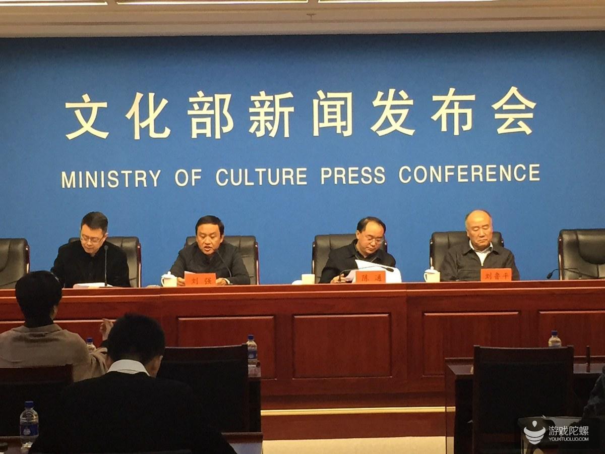 文化部公布抽查结果:36家网络游戏运营单位涉嫌违规