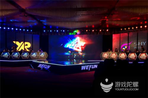 移动电竞新势力诞生  爱游戏WEFUN微竞技大赛第一战收官