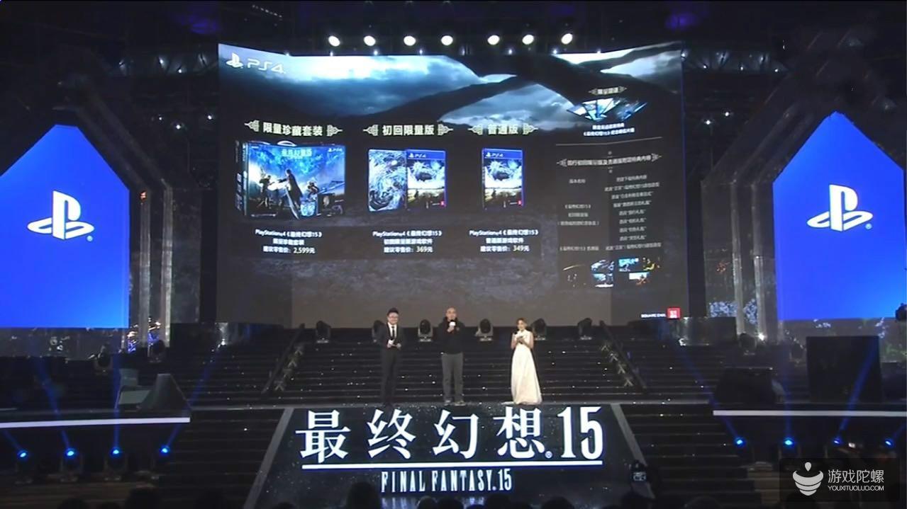 全球同步!《最终幻想15》国行版11月29日发售