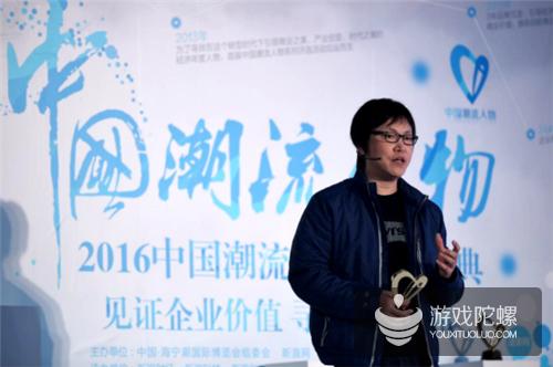 """蓝港王峰当选2016""""中国潮流人物"""",笑谈创业就是一场游戏"""
