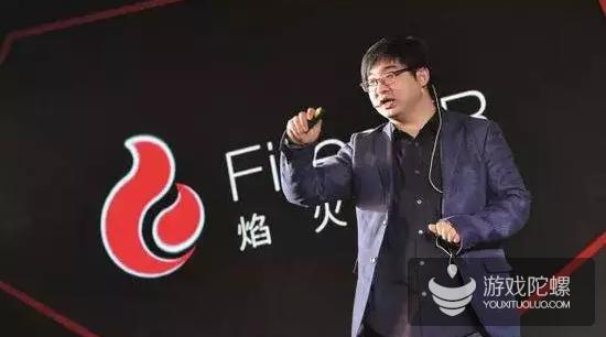 跨界TALK:媒体人创业做VR  焰火工坊CEO娄池创业记
