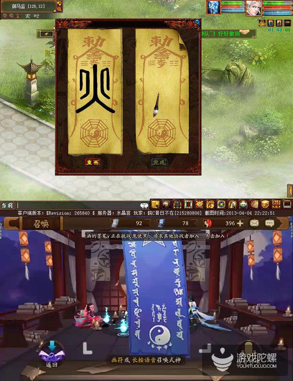游戏策划眼中的《阴阳师》